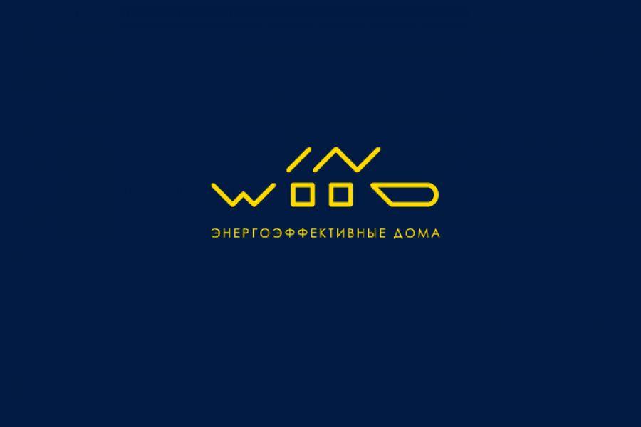 Логотип 2 000 руб. 2 дня.