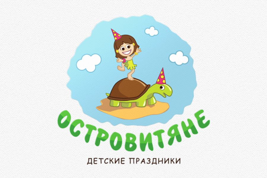 Логотип-персонаж 5 000 руб. 5 дней.