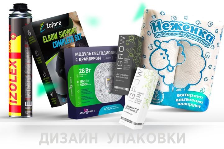 Дизайн УПАКОВКИ - 1032219