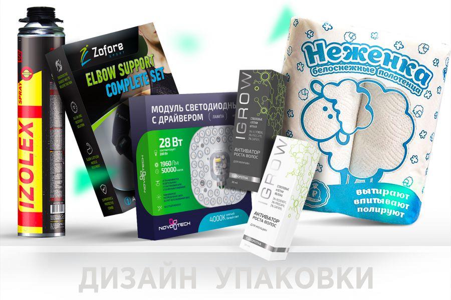 Дизайн УПАКОВКИ 7 900 руб. 5 дней.