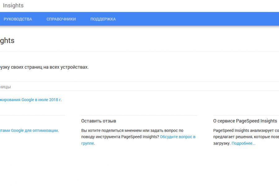Доработка сайта на  CMS Wordpress, Joomla, Opencart, DLE, Другие 1 000 руб. за 5 дней.