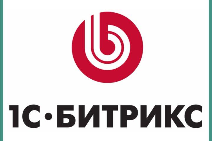 Программист 1с Битрикс - 1035945