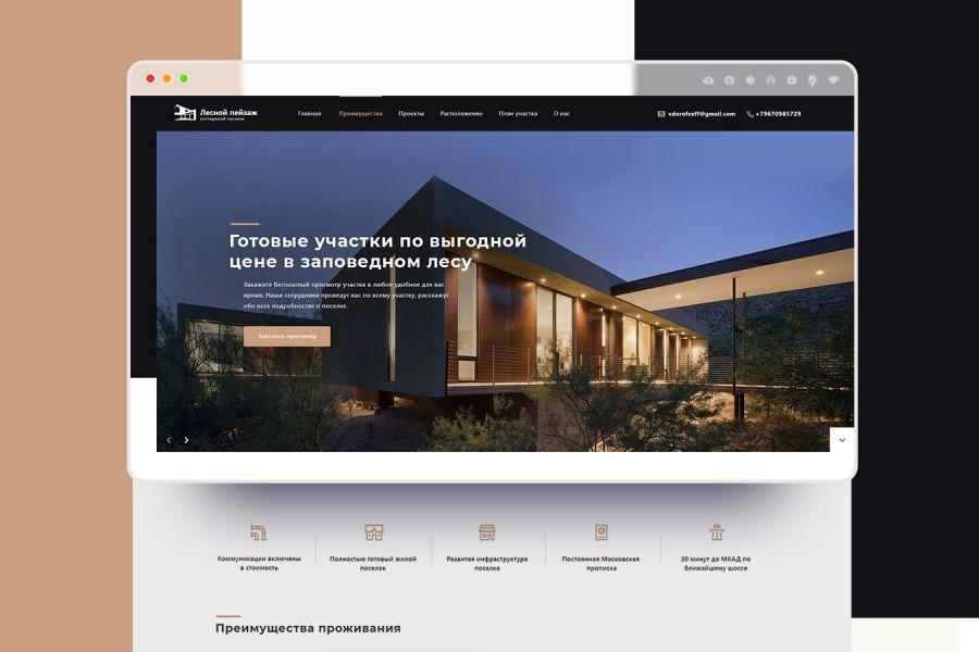 """Уникальный Landing Page """"под ключ"""" 12 000 руб. 14 дней."""