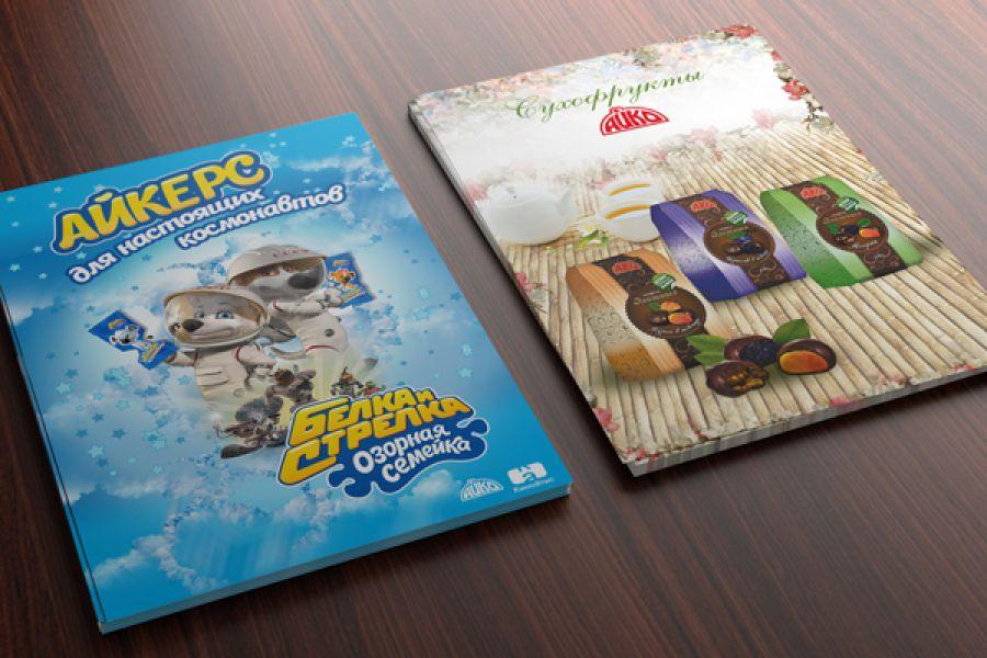 Брошюра, буклет , визитка, фирм бланк 2 000 руб. 4 дня.