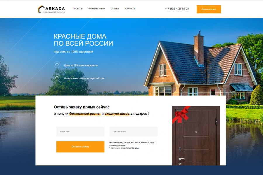 Создаю профессиональные сайты на WordPress 6 000 руб. 6 дней.