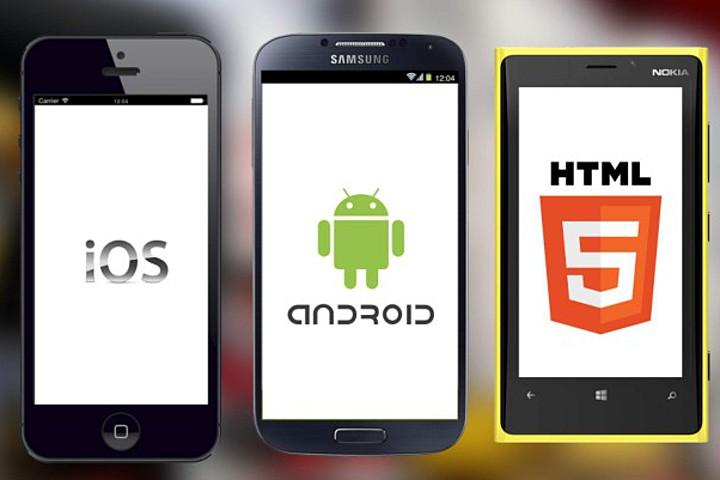 Разработка мобильных приложений - 1051659