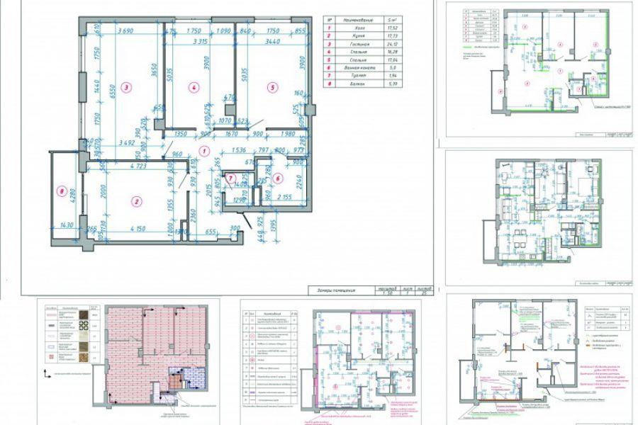 Дизайн проект от 12 до 20 кв. м. Фиксированная цена 7 990 руб. 7 дней.