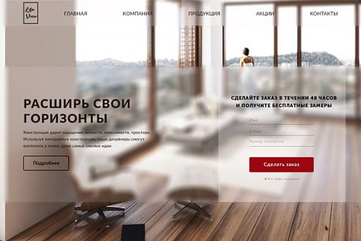 Современный продающий дизайн сайтов - 1055673