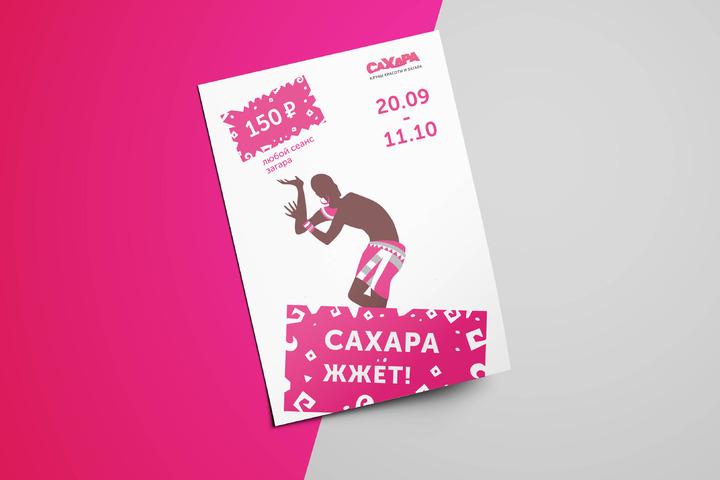 Любой макет: листовка, баннер, сертификат... - 1056423