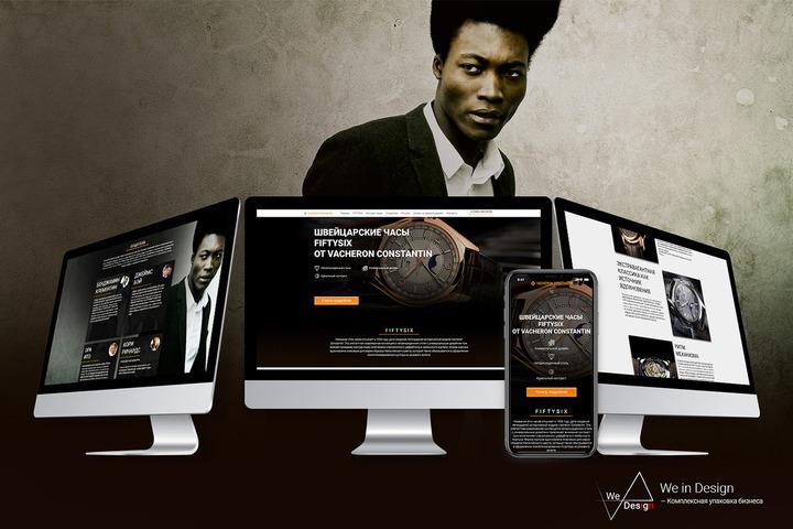Разработка дизайна Landing Page - 1063299