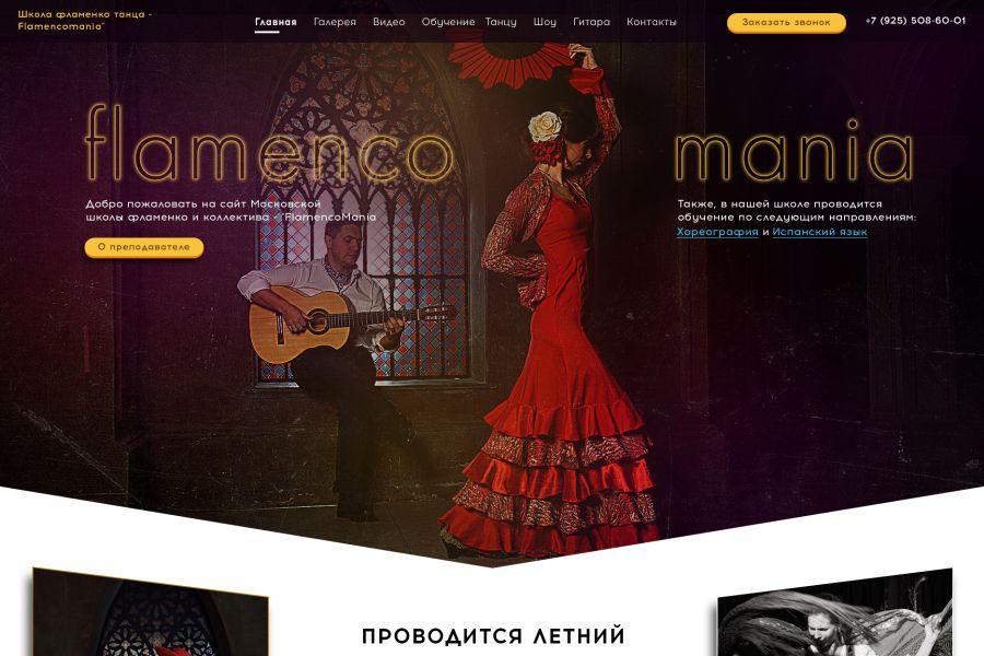 Корпоративные сайты под ключ (верстка и дизайн) на Joomla 55 000 руб. за 30 дней.