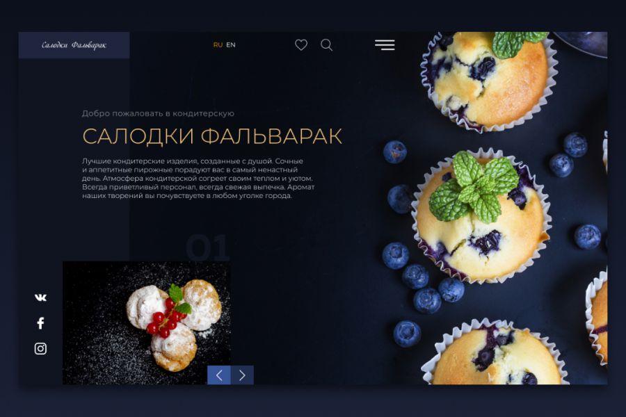 Дизайн Leanding Pang 10 000 руб. 7 дней.