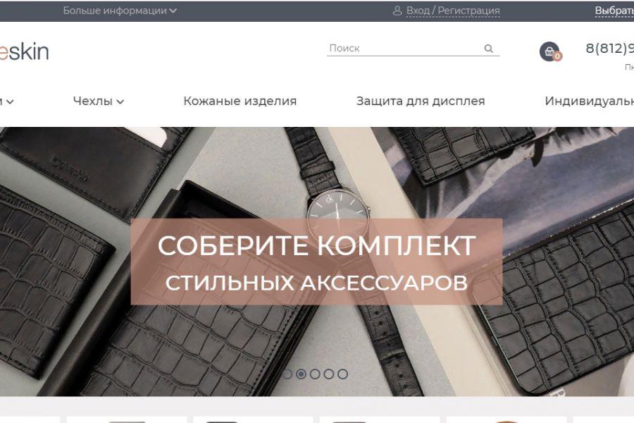 разработка уникального фирменного стиля 10 000 руб. 10 дней.