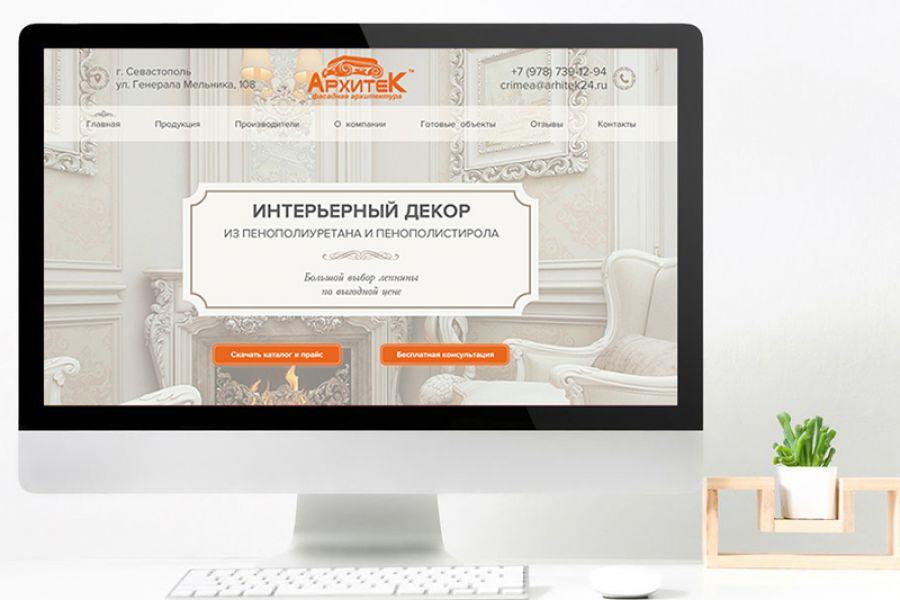 """Создание сайта """"под ключ"""" 8 000 руб. 10 дней."""