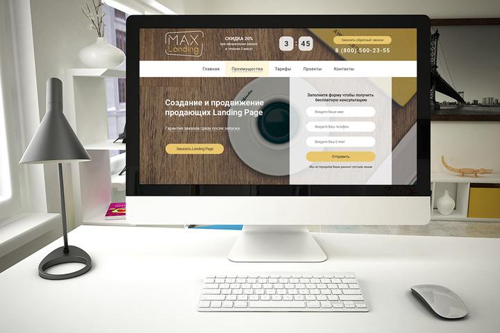 Услуги фрилансеров по созданию сайта компании этм официальный сайт