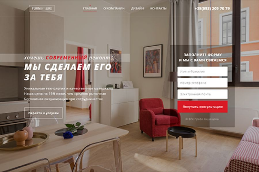 Современный, продуманный Landing Page для вас от дружелюбного дизайнера 12 000 руб. за 14 дней.