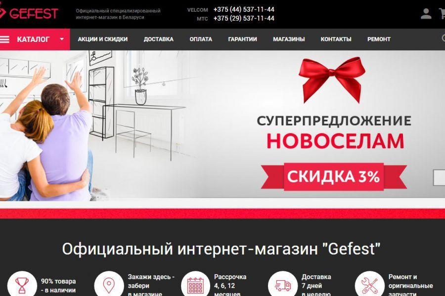 """Высококачественный интернет магазин """"под ключ"""" 100 000 руб. 40 дней."""