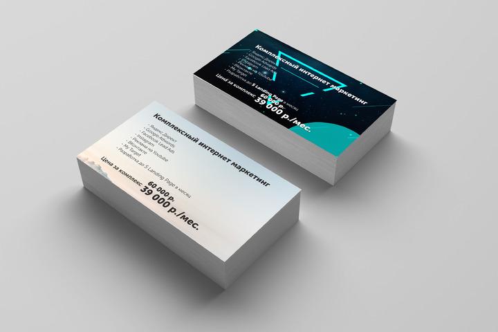Буклеты | листовки | визитки - 1086429