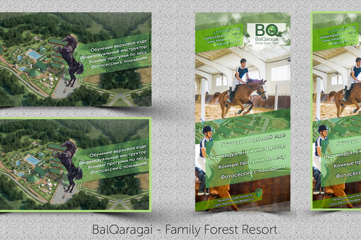 Буклеты | листовки | визитки - 1086432