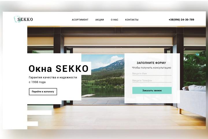 Современный дизайн Landing Page - 1086625