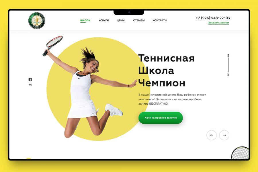 Дизайн лендинга 15 000 руб. за 5 дней.