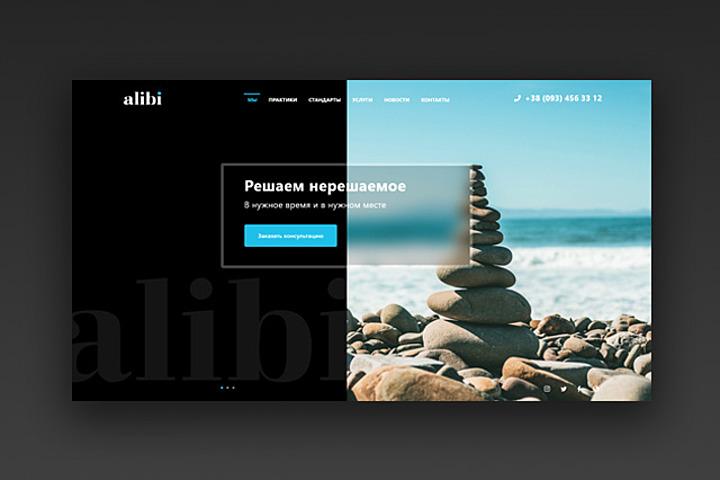 Дизайн  -Landing Page-  с яркими решениями - 1088392
