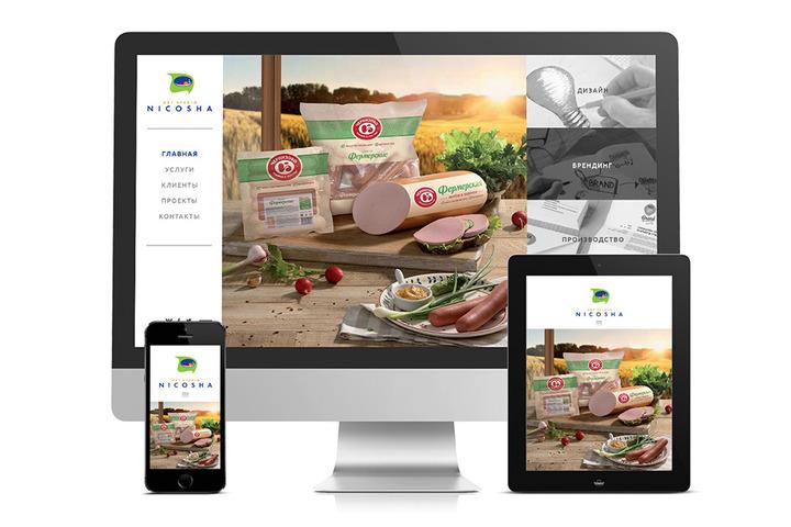 Дизайн сайта - 1104052