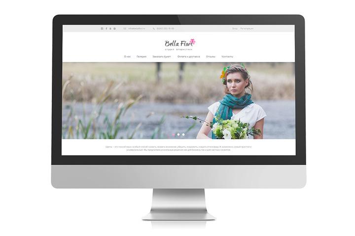 Дизайн сайта - 1104053