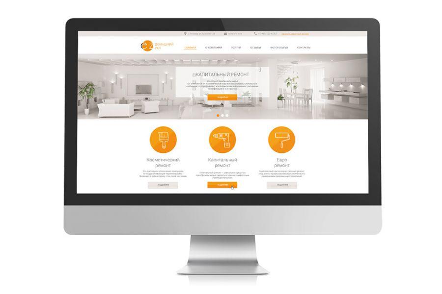 Дизайн сайта 8 000 руб. 7 дней.