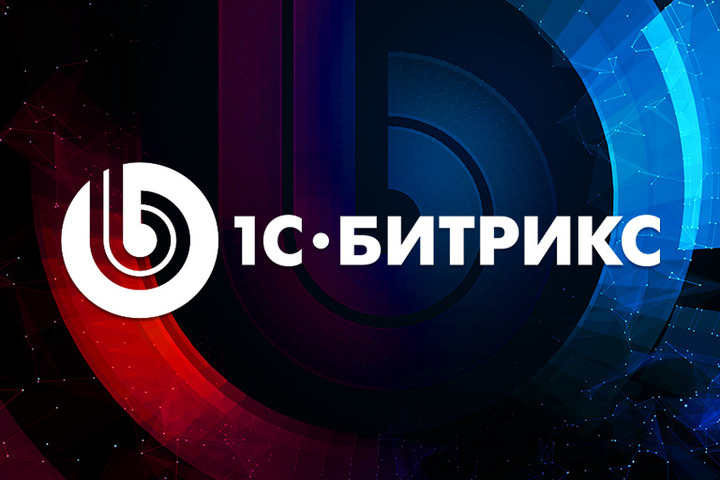 Создание сайтов на 1С - Битрикс, техподдержка и администрирование сайтов. - 1104890
