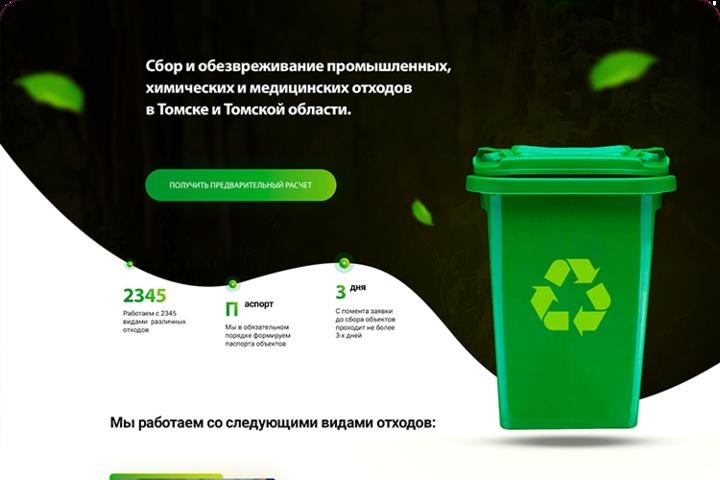 Дизайн сайтов - 1108151
