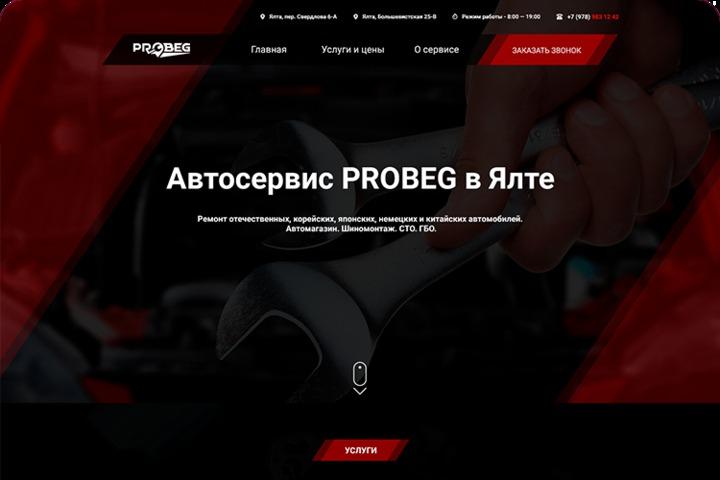 Дизайн сайтов - 1108152