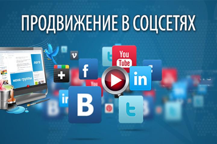 Подписчики в соц сети - 1110574