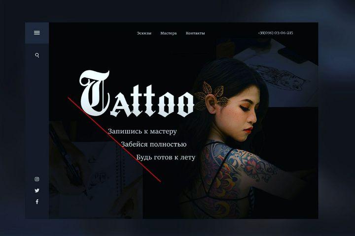 Современный дизайн сайтов - 1116289