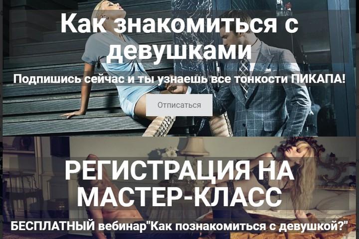Создание группы в ВК - 1118866