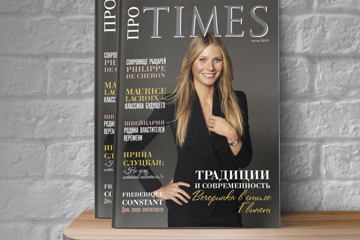 Верстка каталогов, журналов - 1120170