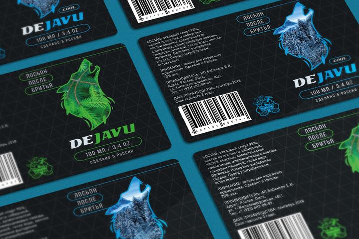 Дизайн упаковки / этикетки - 1122112