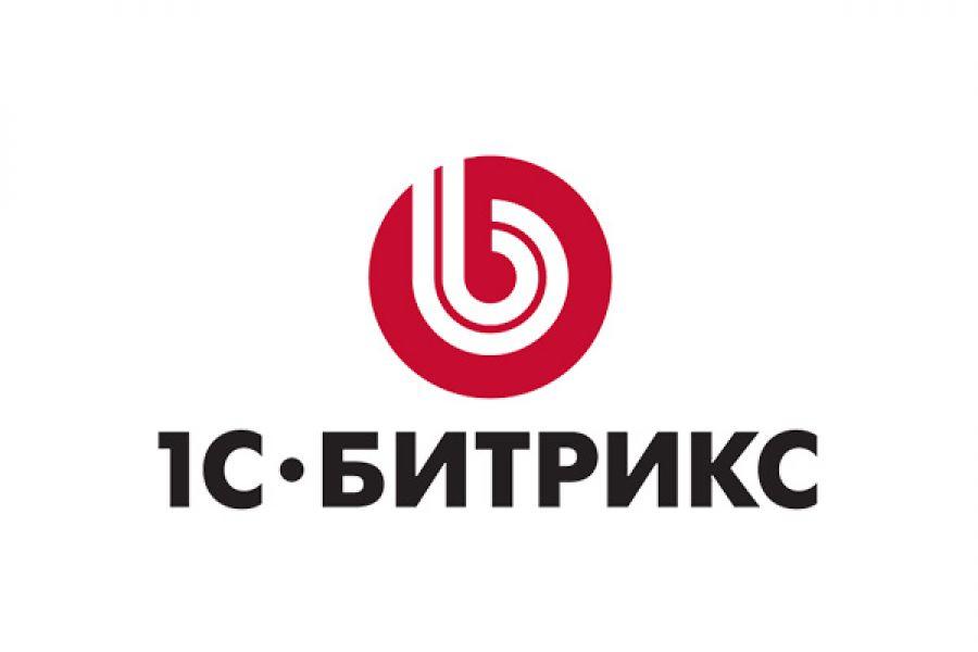 Интернет-магазин на базе 1С Битрикс с гарантией. 100 000 руб. за 40 дней.