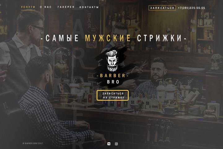 """Сайт """"под ключ"""" на WordPress от 4950 руб. от 7 дней. - 1124920"""