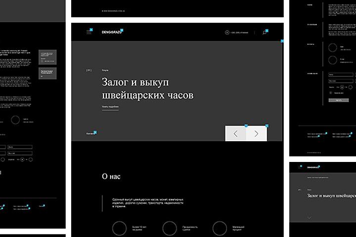 Проектирование (прототипирование) сайта - 1128494