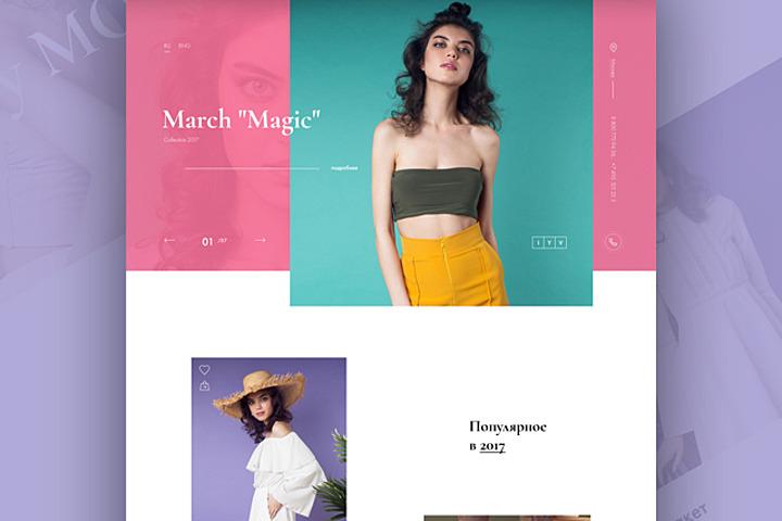 Дизайн сайта - 1128547