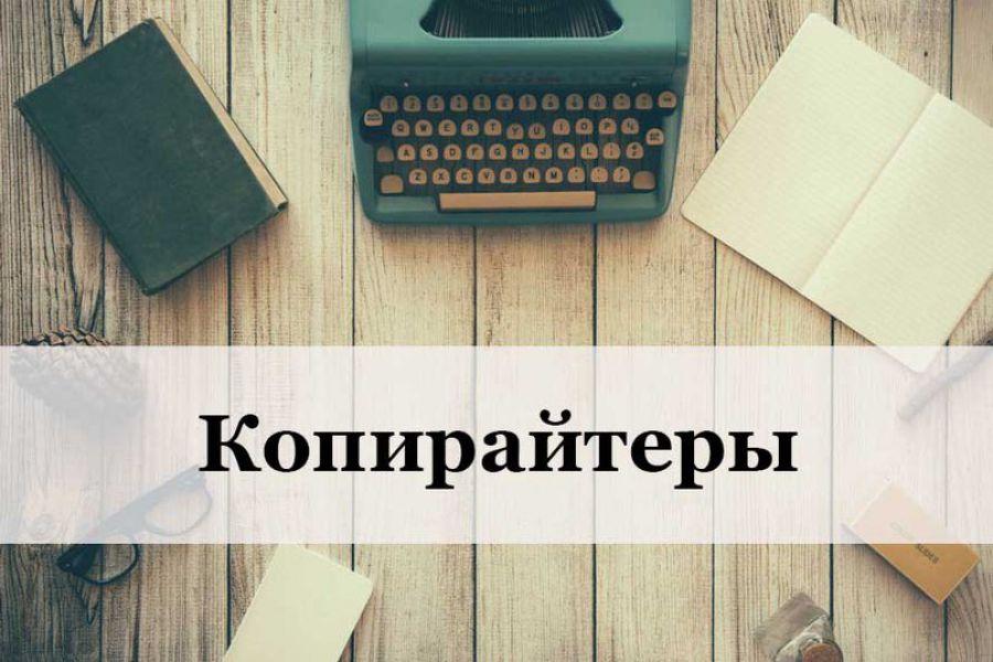 Нужна удаленная работа копирайтер удаленная работа для художника москва