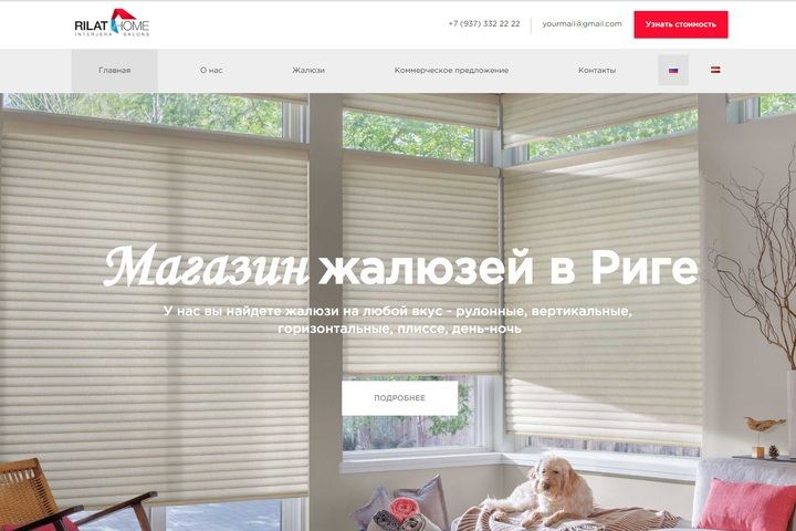 Продающий лендинг от 20 000 рублей - 1130556