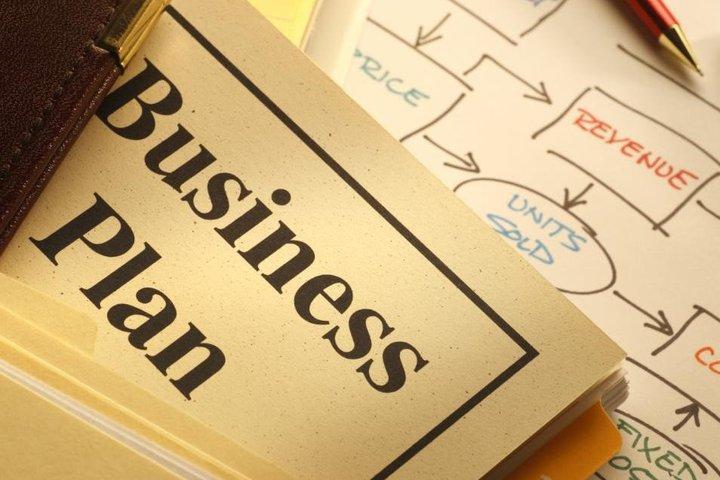 Бизнес-планирование - 1134693