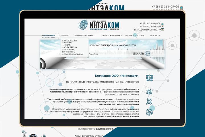 Разработка сайтов - 1139347