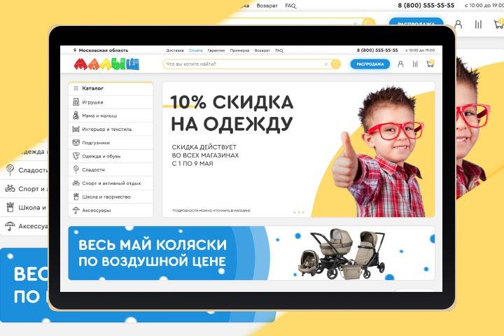 Разработка сайтов - 1139348
