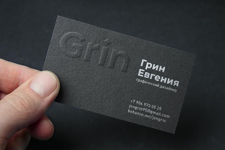 Разработка уникальной визитки - 1142941