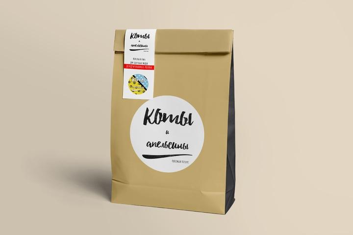 Дизайн упаковки - 1145660