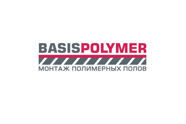 Дизайн логотипов - 1146619