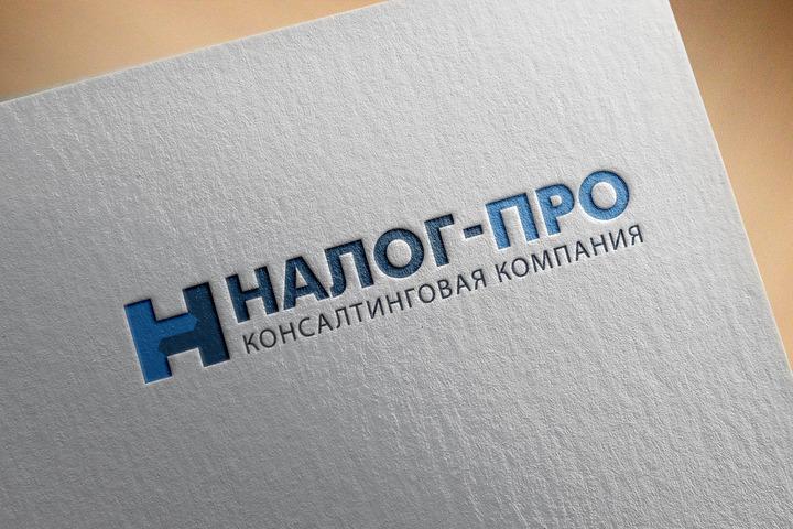 Профессиональные логотипы - 1149623